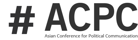 #ACPC